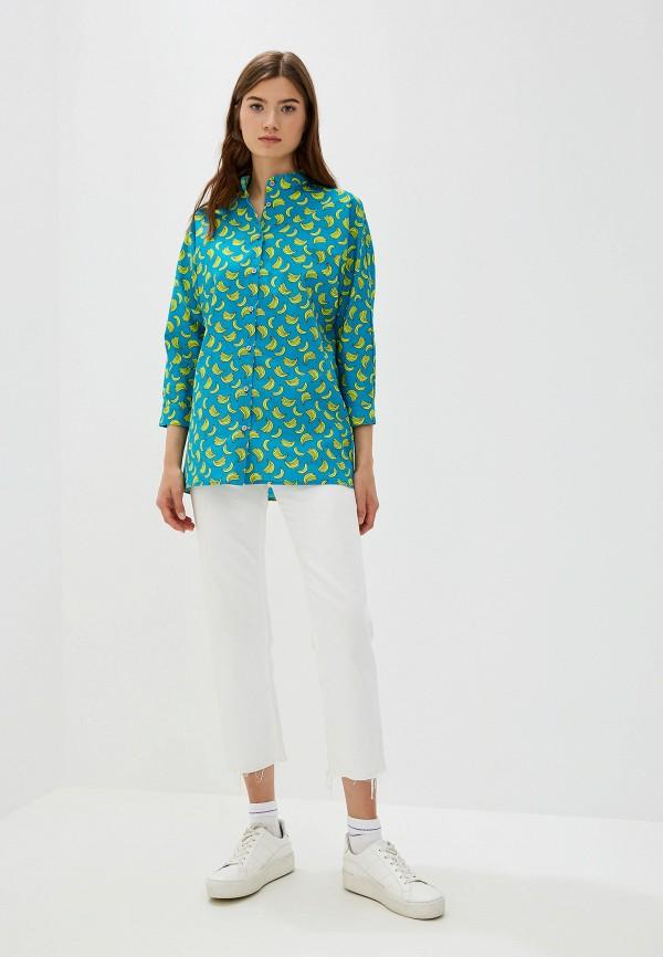 Рубашка po Pogode цвет синий  Фото 2
