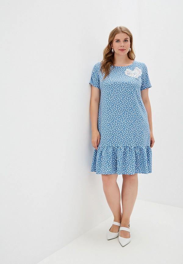 Платье Леди Агата Леди Агата MP002XW0R3VQ