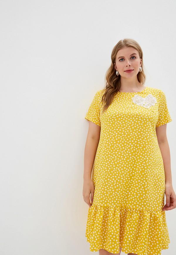 Платье Леди Агата Леди Агата MP002XW0R3VR