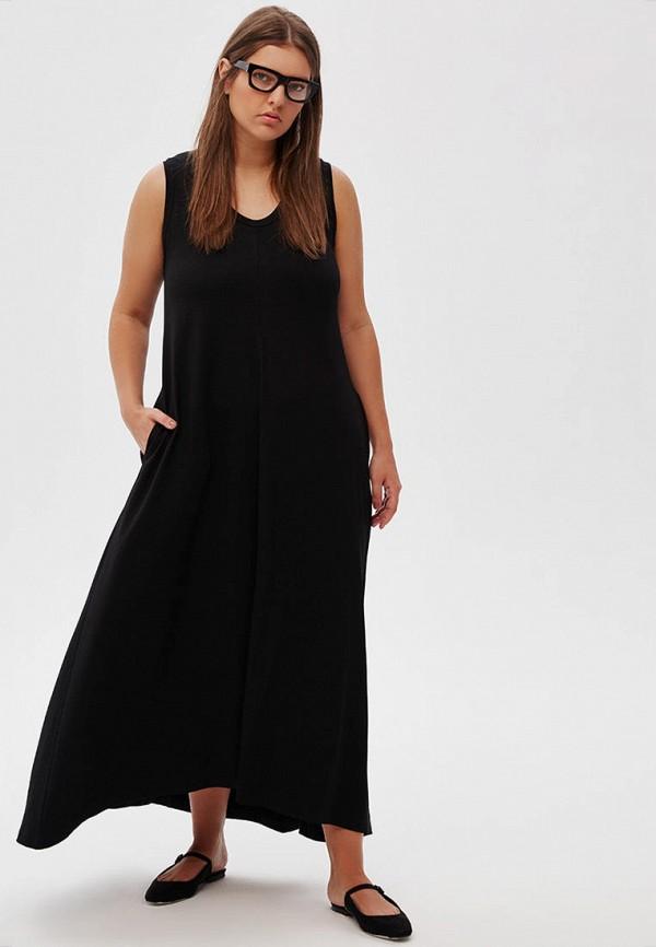 все цены на Платье W&B W&B MP002XW0R4FH онлайн
