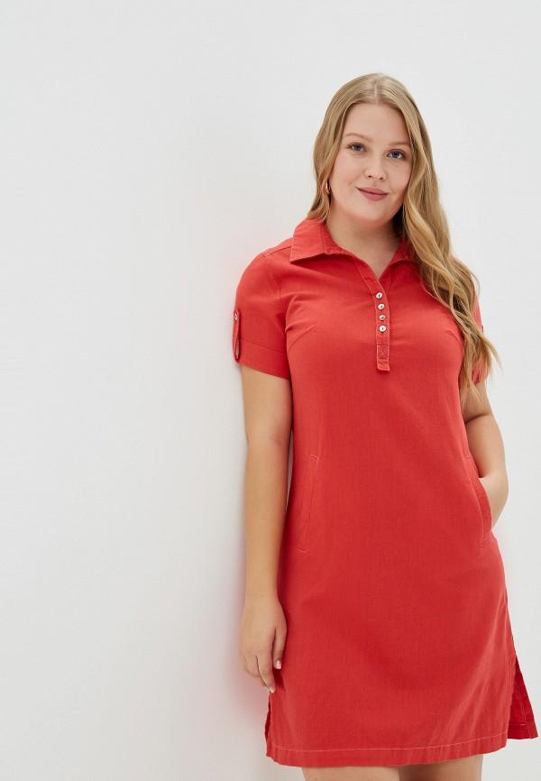цены на Платье Kis Kis MP002XW0R7CX  в интернет-магазинах