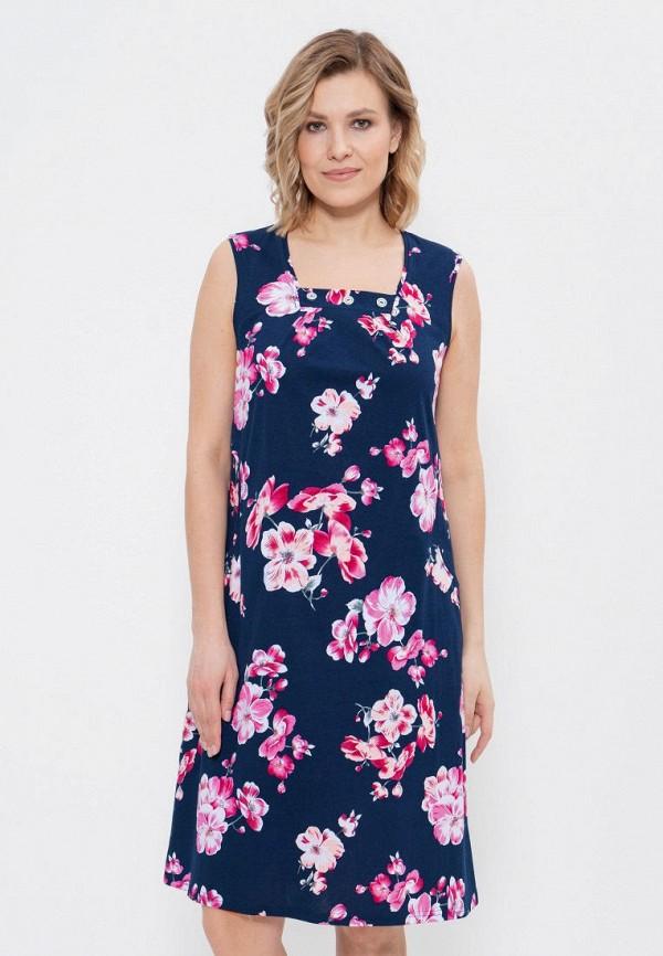 Платье Cleo Cleo MP002XW0R7H3 платье cleo cleo mp002xw19507