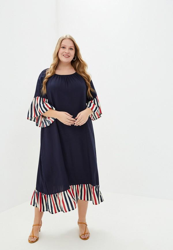 женское платье артесса, синее