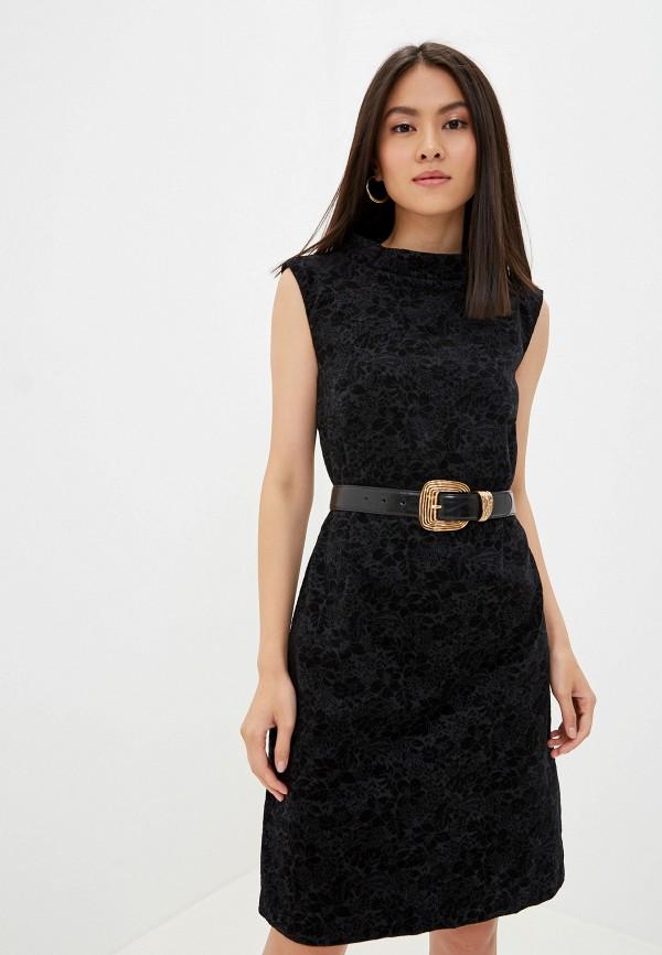 Платье Irina Vladi Irina Vladi MP002XW0R940 платье irina vladi irina vladi mp002xw0dxqn