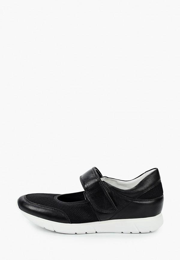 женские туфли с закрытым носом ralf ringer, черные