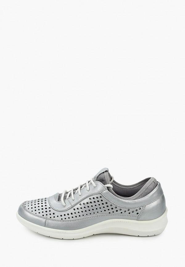 женские низкие кроссовки ralf ringer, серебряные