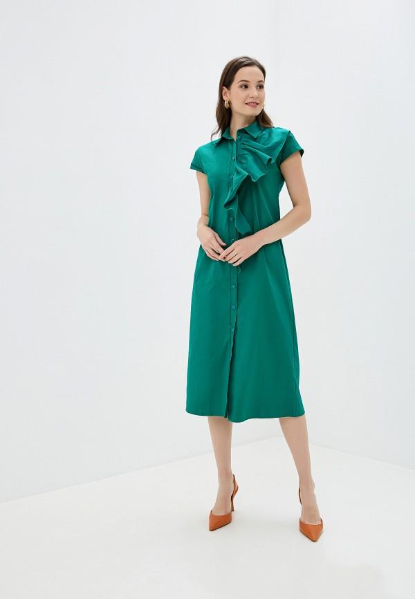 Платье Петербургский швейный дом Петербургский швейный дом MP002XW0RCTX приталенное платье с застежкой на молнию петербургский швейный дом