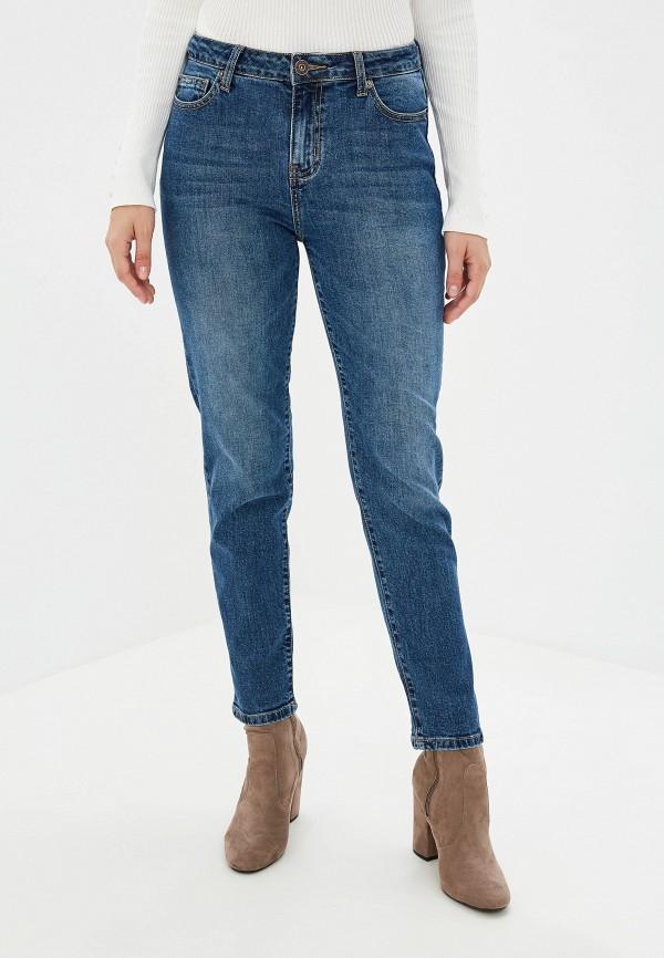 Джинсы Zarina Zarina MP002XW0RD5V джинсы женские zarina цвет синий 8123414717103 размер 46