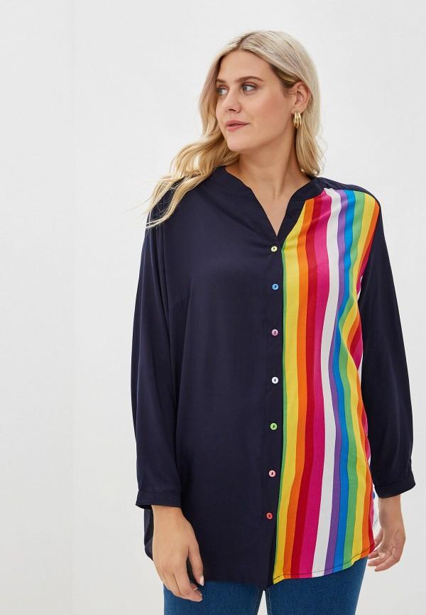 Фото - Женскую блузку Артесса синего цвета