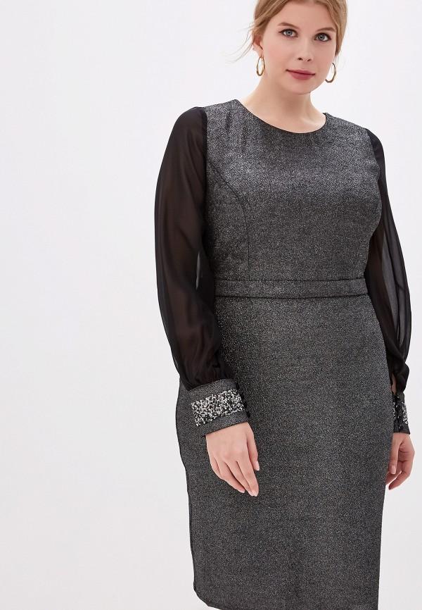 женское платье milomoor, серебряное