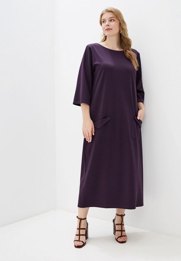 женское платье chic de femme, фиолетовое