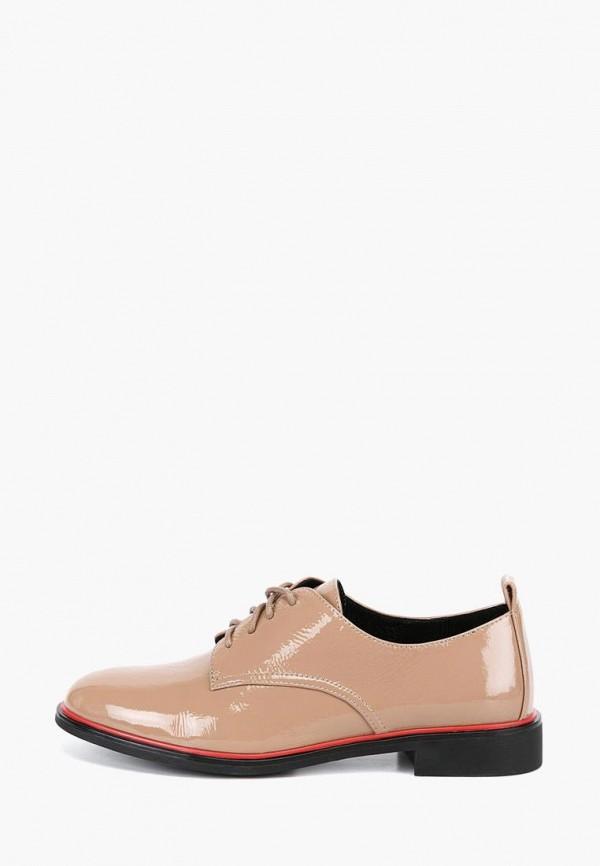 женские ботинки lisette, бежевые