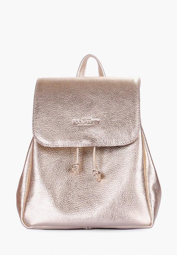 женский рюкзак poolparty, золотой