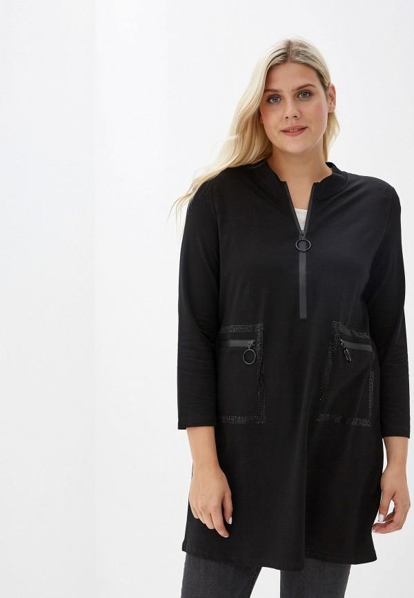 цена на Платье Milanika Milanika MP002XW0RKVO