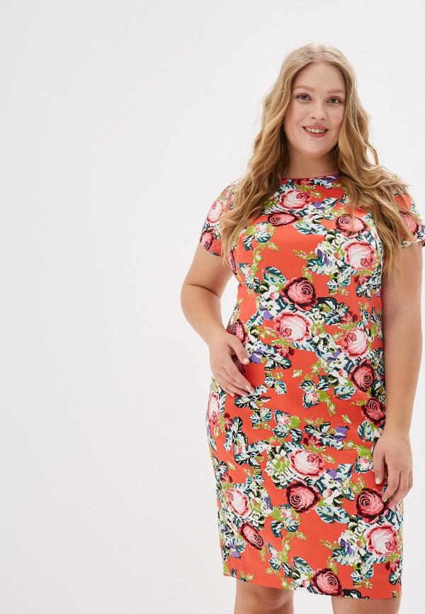 Платье Kis цвет коралловый