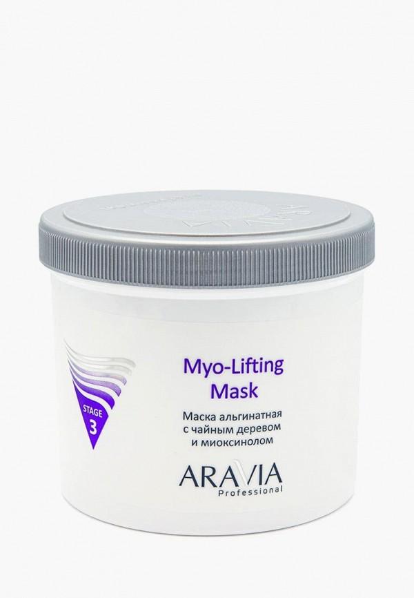 женская маска aravia professional