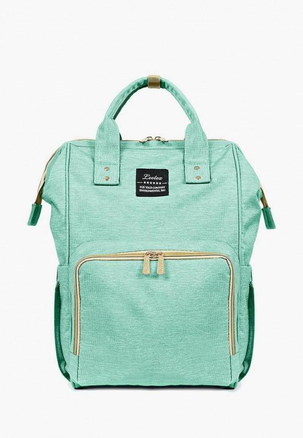 женский рюкзак leotex, бирюзовый