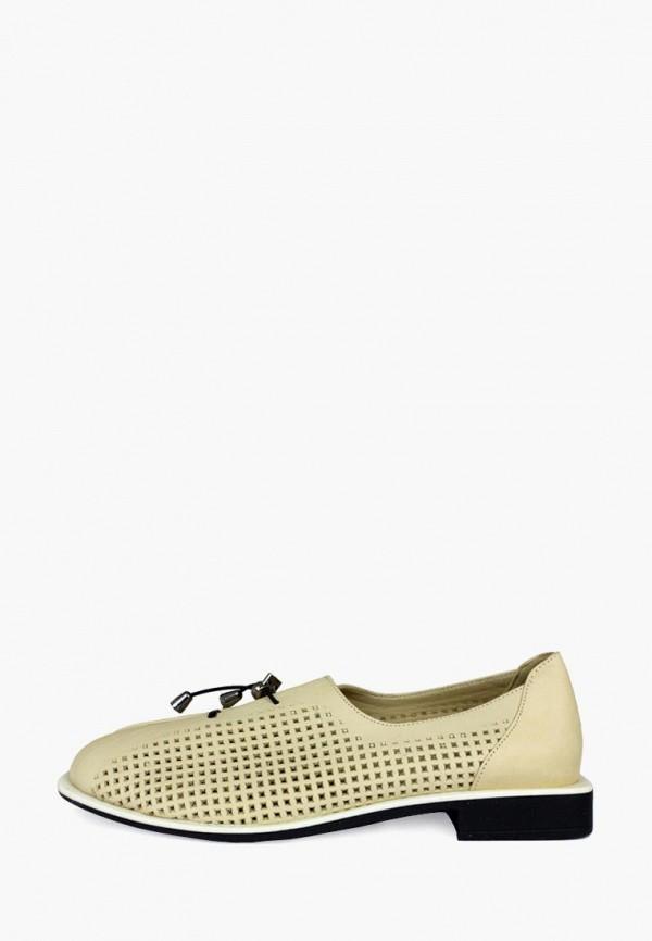 женские ботинки pera donna, бежевые
