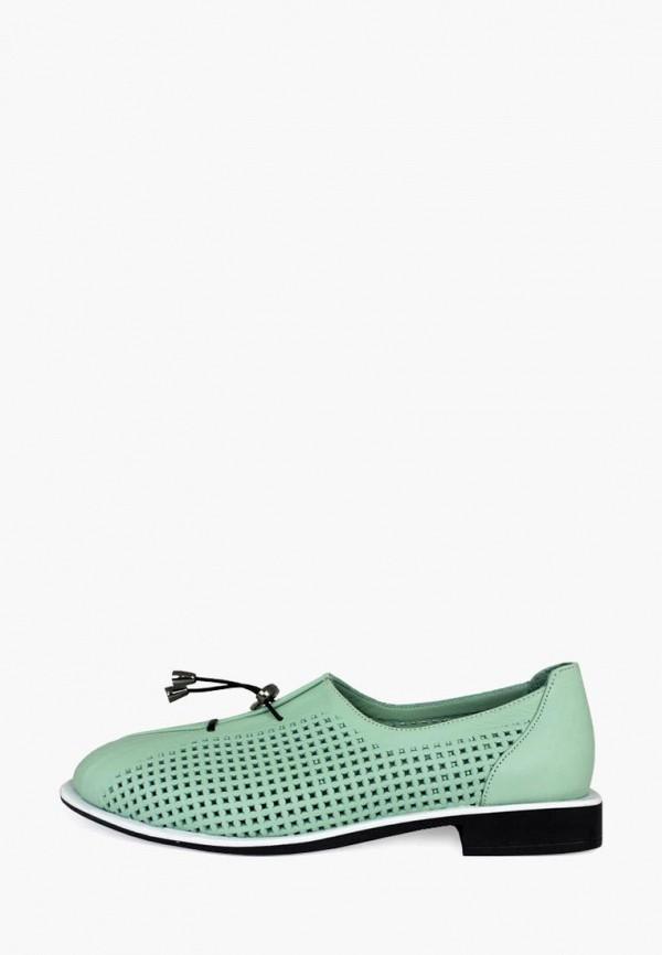 женские ботинки pera donna, бирюзовые