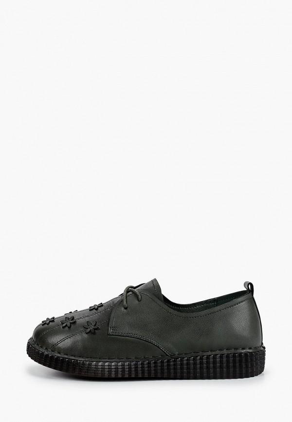 женские низкие ботинки berkonty, зеленые