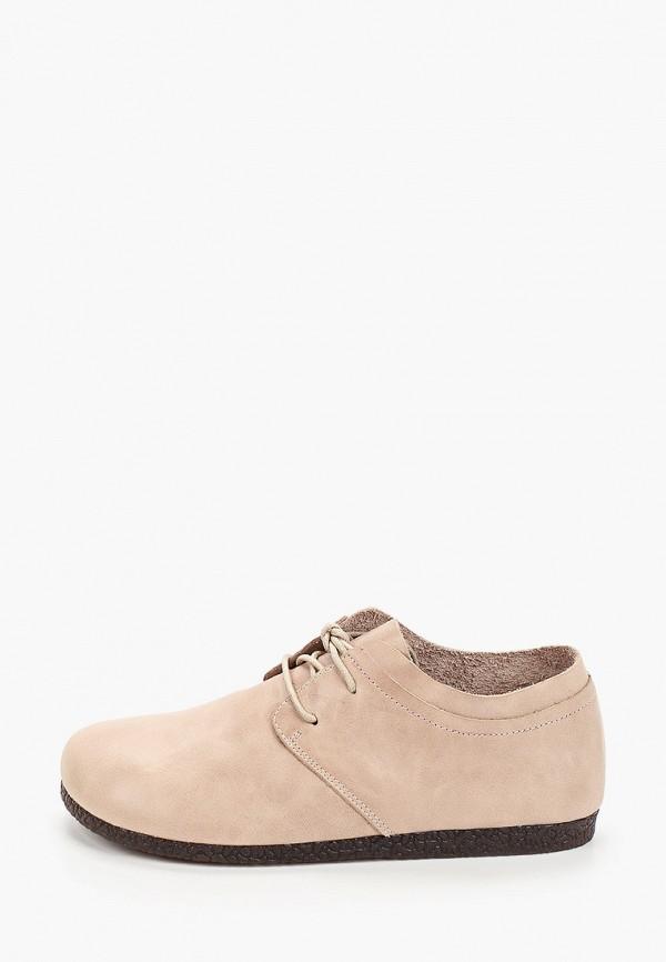 Ботинки Berkonty бежевого цвета