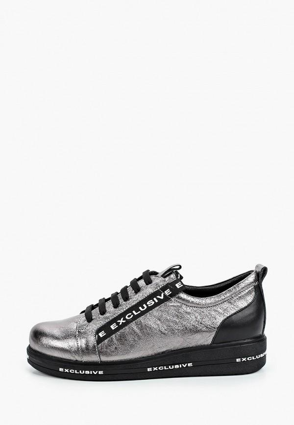 Ботинки Ascalini Ascalini  серебряный фото