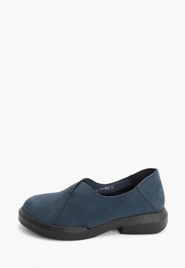 женские туфли с закрытым носом makfine, синие