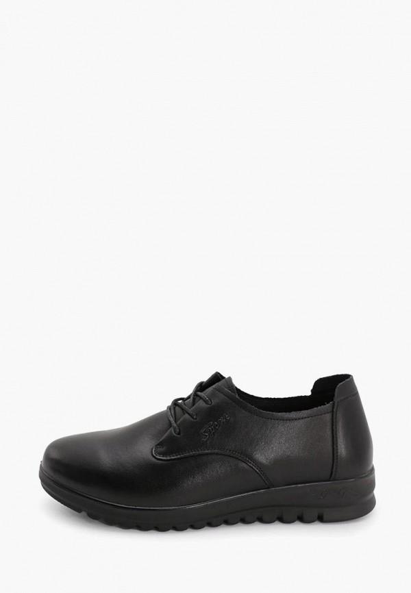 женские ботинки-оксфорды makfine, черные