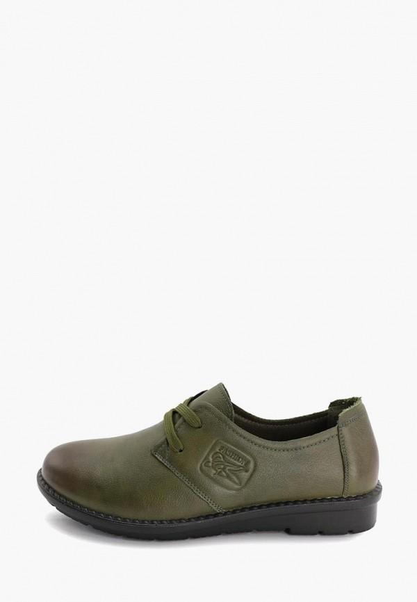 женские ботинки-оксфорды makfine, зеленые