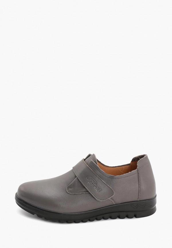 женские низкие ботинки makfine, серые