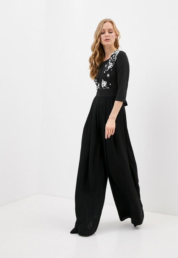 Комбинезоны с брюками