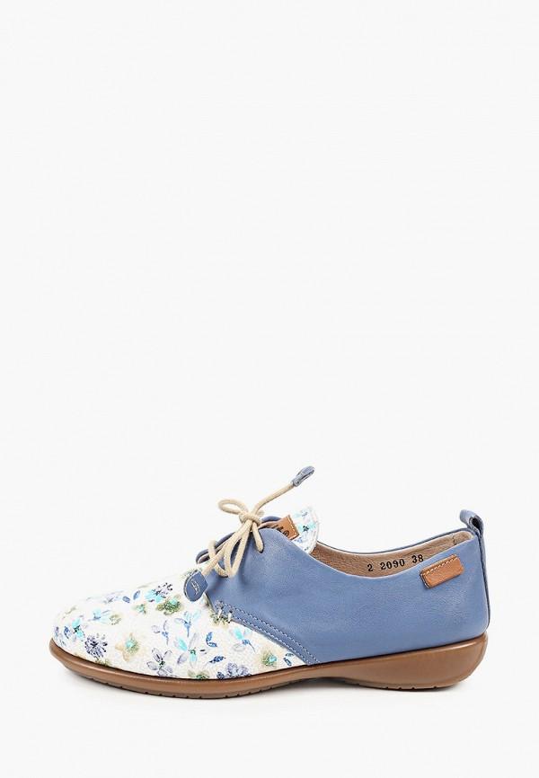 женские низкие ботинки gut, синие