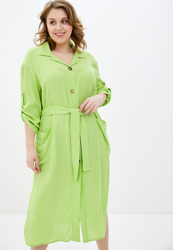 Платье Averi MP002XW0S6EQE540 фото