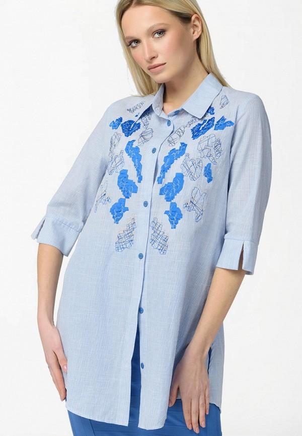 женская рубашка с длинным рукавом ricamare, голубая