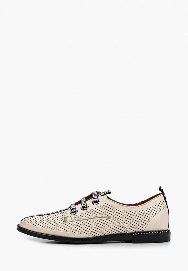 женские низкие ботинки ascalini, бежевые