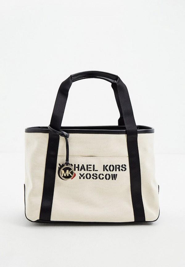 женская сумка с ручками michael kors, белая