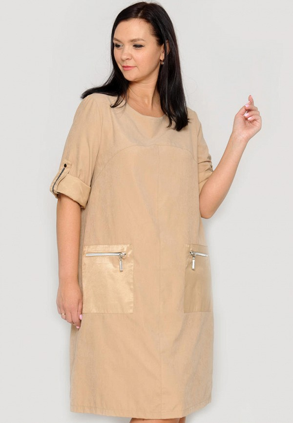 Платье Limonti бежевого цвета