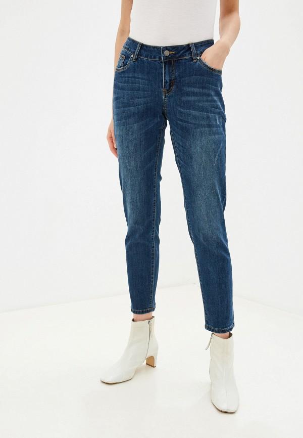 женские джинсы бойфренд krapiva, синие