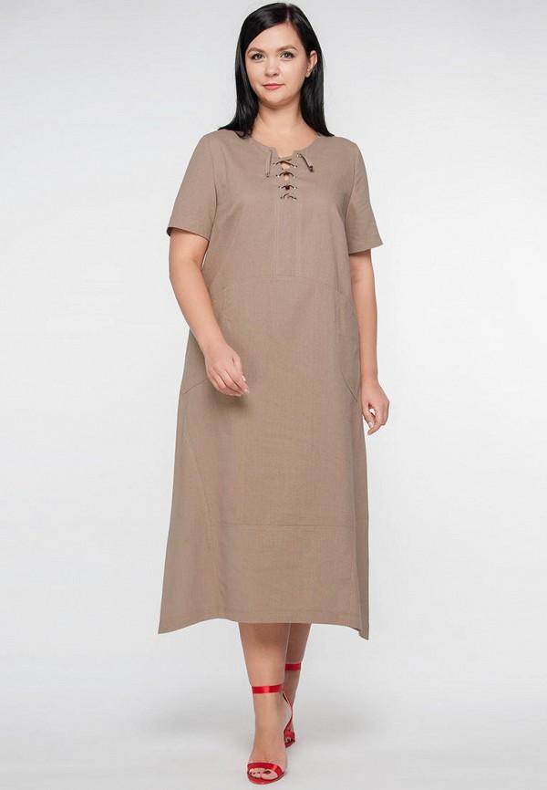 Платье Limonti Limonti MP002XW0SKTK платье limonti платье