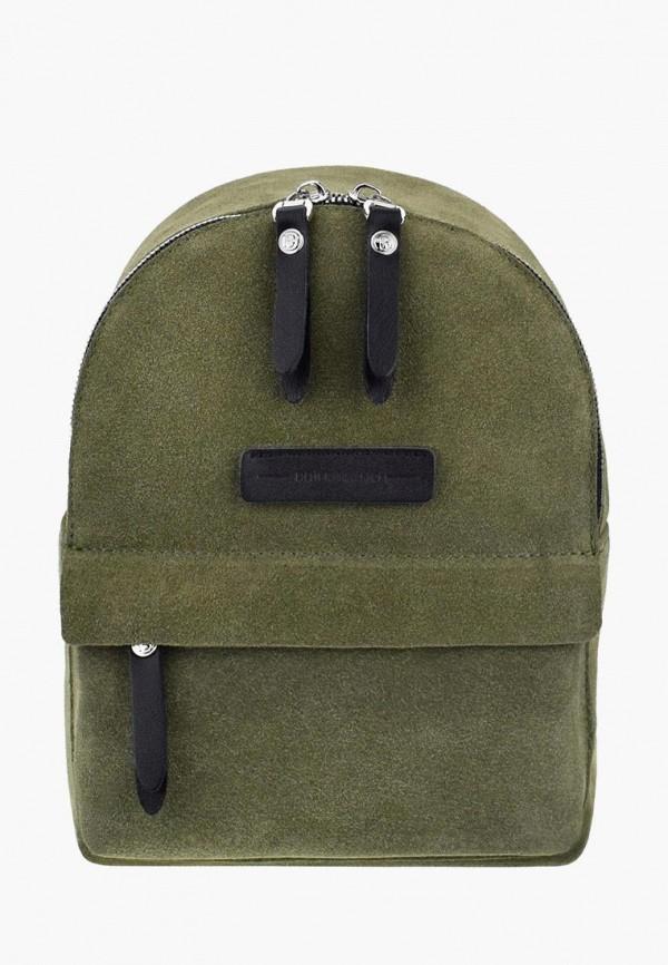 Рюкзак BB1 BB1 MP002XW0SL3P