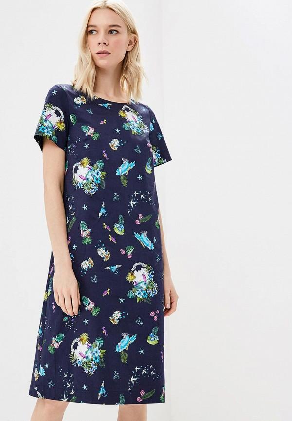 Платье Helmidge Helmidge MP002XW0TMMY