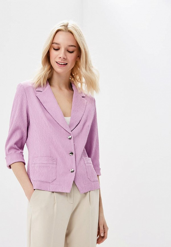 Купить Жакет Helmidge, MP002XW0TMN5, розовый, Весна-лето 2018