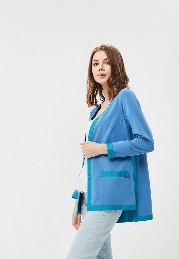 Купить Жакет Helmidge, MP002XW0TMNM, голубой, Весна-лето 2018