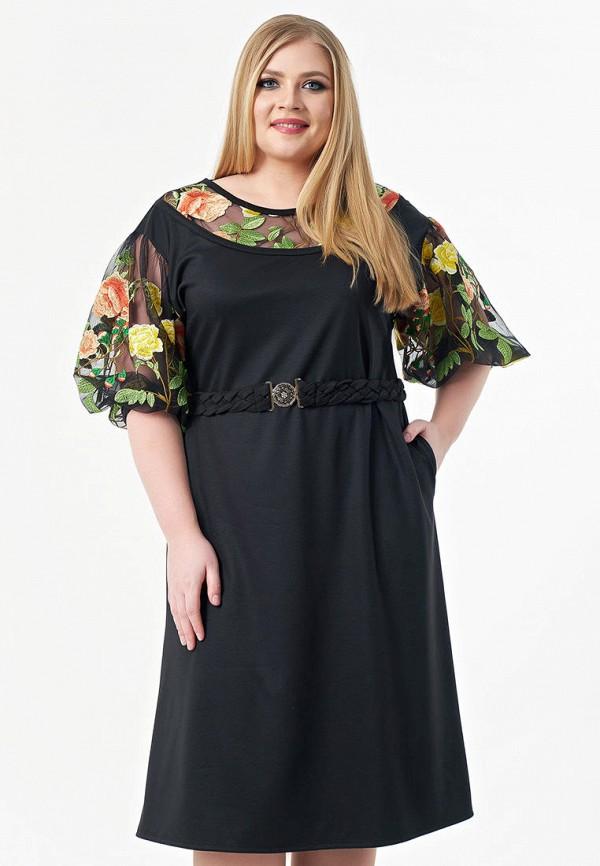 все цены на Платье Wisell Wisell MP002XW0TO9K онлайн