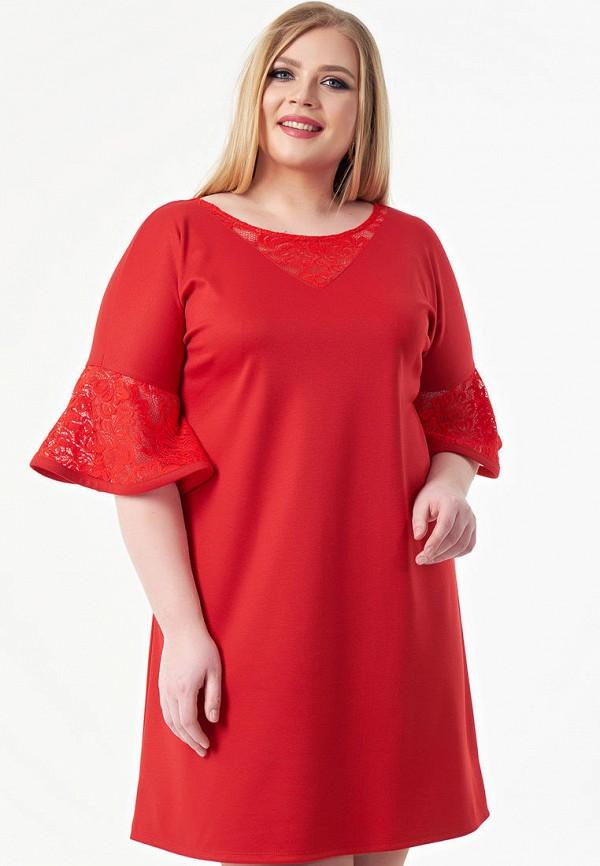 все цены на Платье Wisell Wisell MP002XW0TO9Q онлайн
