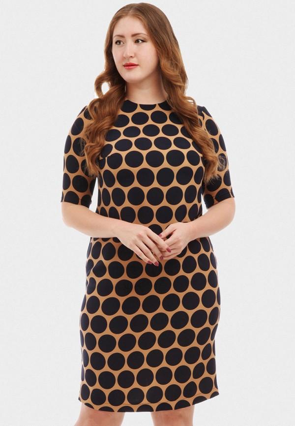 Купить Платье XLady, mp002xw0tpaw, коричневый, Весна-лето 2018