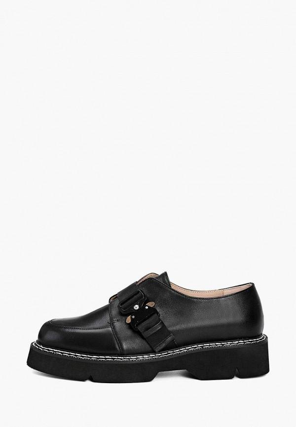 женские низкие ботинки portal, черные