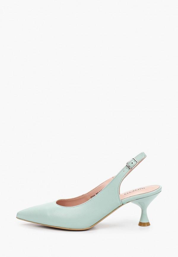 женские туфли giotto, бирюзовые