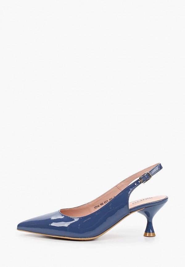 женские туфли giotto, синие