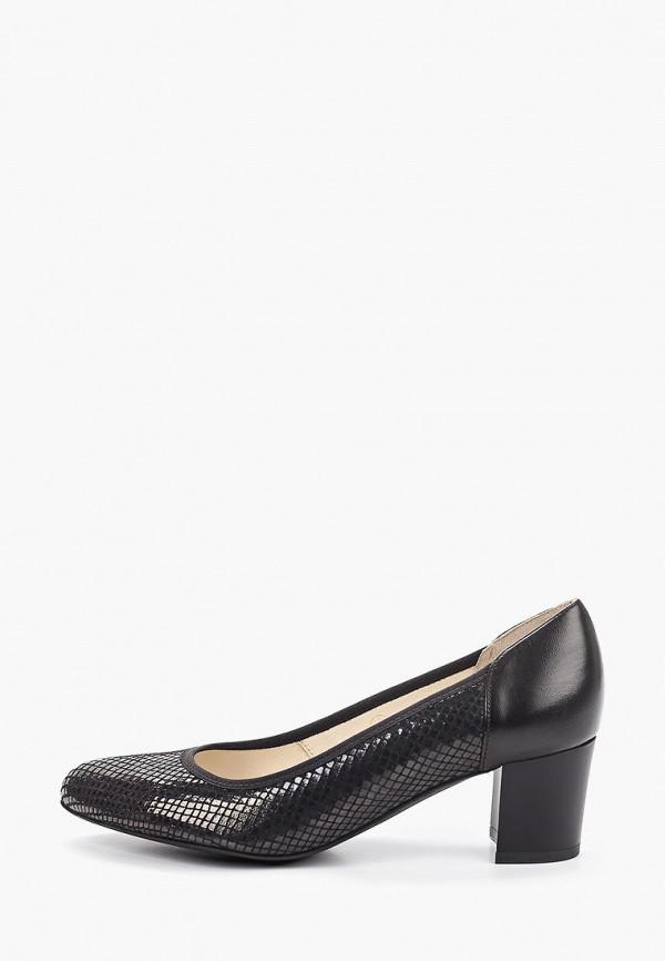 женские туфли-лодочки ralf ringer, черные
